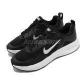 Nike 慢跑鞋 WearAllDay 黑 白 女鞋 大童鞋 運動鞋 【PUMP306】 CJ3816-002