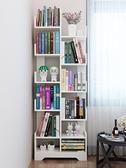 書櫃 簡約現代落地書架客廳小型家用學生多層置物架兒童簡易經濟型書柜TW【快速出貨八折鉅惠】