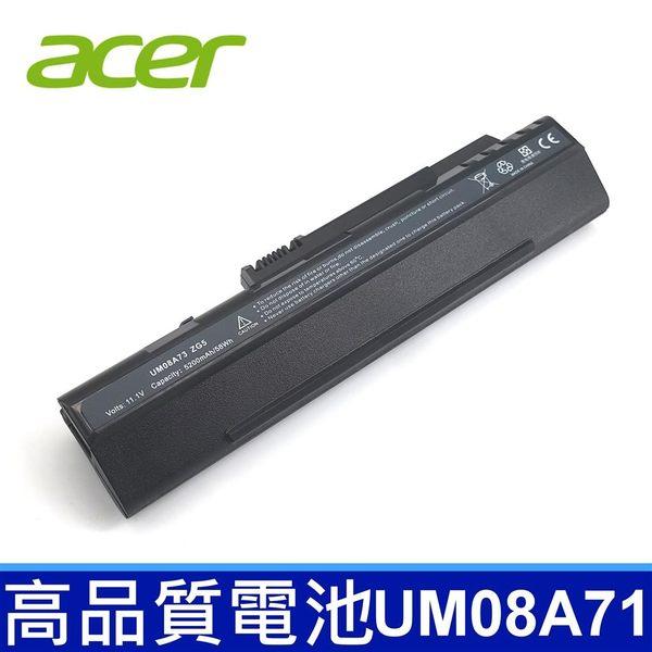 ACER 宏碁 UM08B31 6芯 日系電芯 電池 UM08B31 UM08B32 UM08B41 LC.BTP00.018  LC.BTP00.017