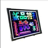LED電子小熒光板手寫字彩色屏廣告牌30 40掛式發光黑板宣傳展示板igo「摩登大道」
