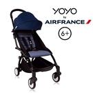 【第3代】法國 BABYZEN YOYO plus/YOYO+ 6m+嬰兒手推車(黑骨架) 法航聯名版