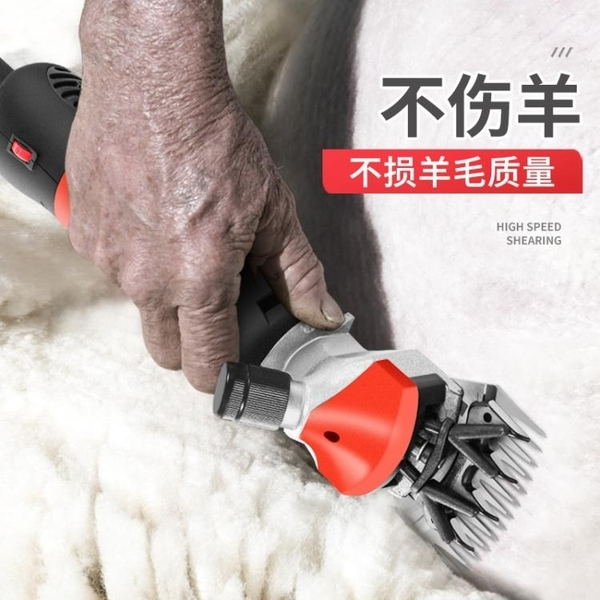 電動剪刀 萬牛新款電動羊毛剪電剪刀省力剃羊毛電推子大功率調速電動剪毛機 風尚
