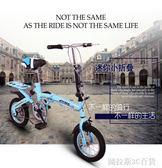 折疊自行車超輕便攜單車迷妳小型變速高碳鋼男女學生  igo  圖拉斯3C百貨