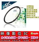 STC勝勢科技台灣製造德國Schott玻璃Ultra Layer UV Filter輕薄透光保護鏡-55mm