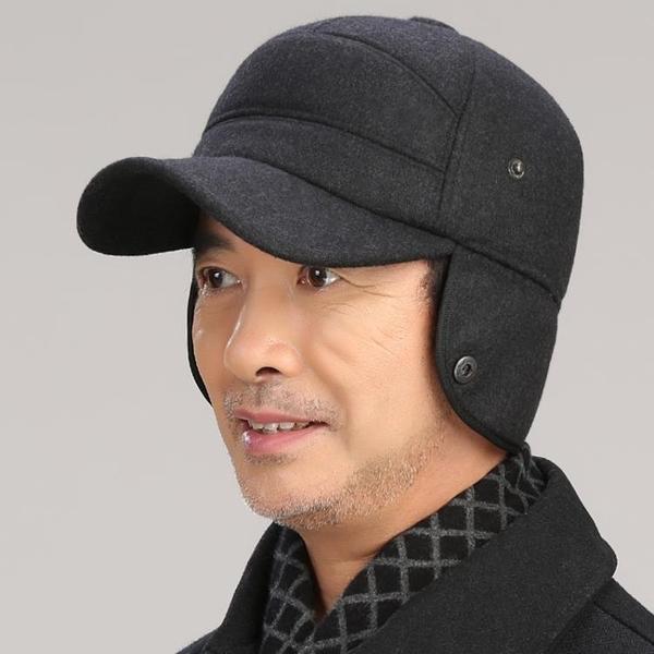 中老年帽子男士冬天中年爸爸老人鴨舌帽男秋冬保暖護耳爺爺毛呢帽