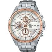【CASIO】 EDIFICE 都會時尚西裝穿搭指針腕錶-白X玫瑰金(EFR-556DB-7A)