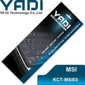 YADI 亞第 超透光 鍵盤 保護膜 KCT-MSI03 微星筆電專用 CX623、GT680、GT660、CR650、F640等
