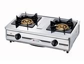 【刷卡分期+免運費】和家牌 瓦斯爐 不銹鋼三環安全瓦斯爐 KS-369 / KS369 天然瓦斯及桶裝瓦斯專用