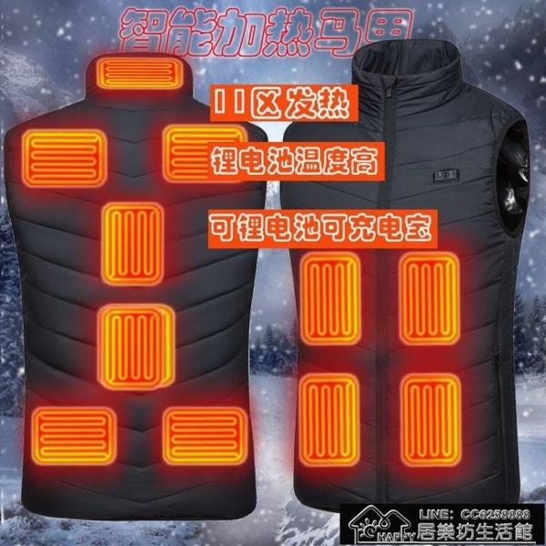 發熱馬甲 電熱馬甲男款冬季立領全身發熱衣服保暖usb充電智能男士加熱