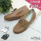 包鞋 流蘇小蝴蝶結楔型包鞋 MA女鞋 T...