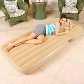 新年禮物-單人加大充氣床墊 折疊靠背兩用氣墊床wy