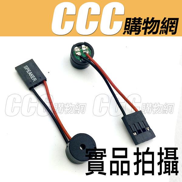 主機板 蜂鳴器 - PC SPEAKER警報器 警示音 開機 嗶聲 小喇叭 機殼喇叭 主機板喇叭 4-PIN接腳