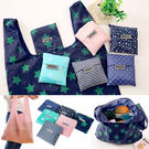 環保袋 購物袋 可折疊 愛地球 環保 大容量 易收納 可背可提 方便攜帶【RB489】