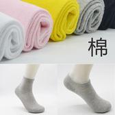 短襪白色純棉襪子中筒襪