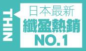 bishengshi-fourpics-5848xf4x0173x0104_m.jpg
