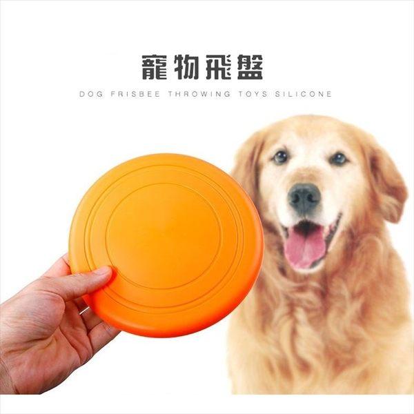 寵物飛盤 狗飛盤 矽膠 軟式飛盤 戶外休閒 訓練 寵物互動 寵物飛盤 塑膠飛盤