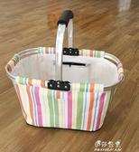 購物籃收納籃便攜可折疊購物籃野餐籃免運 伊莎公主