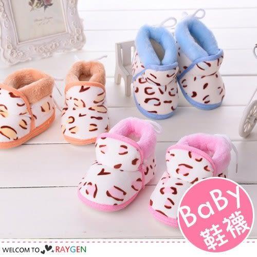 新生兒豹紋立體加厚保暖鞋 學步鞋 鞋襪