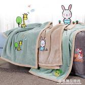 小毛毯被子珊瑚絨蓋腿毯子辦公室午睡毯單人兒童加厚沙發毯