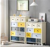 美式斗櫃收納櫃客廳臥室抽屜式儲物櫃子簡約現代五斗櫥五斗櫃實木 卡布奇諾