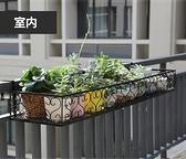 陽台花架懸掛式鐵藝護欄花盆掛架多肉欄桿花架子室內窗台置物架『向日葵生活館』