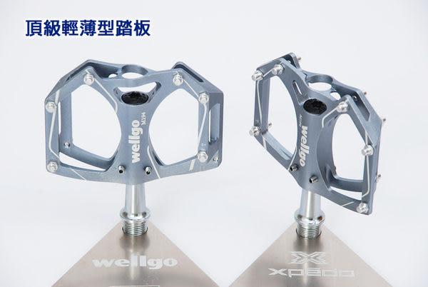 維格WELLGO自行單車輕薄型培林腳踏板M194