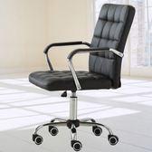 電腦椅家用轉椅辦公椅經濟型現代簡約懶人椅子