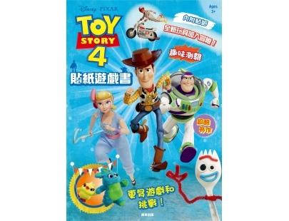 玩具總動員4 貼紙遊戲書 4714809835942 根華 (購潮8) Disney Toy Story 胡迪 巴斯光年