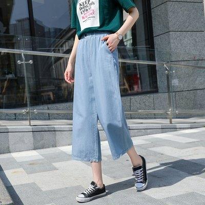 百搭長褲闊腿褲中大尺碼S-5XL冰絲闊腿褲新款高腰寬鬆垂感休閒直筒九分天絲牛仔褲子薄4F060-051-1.