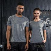短袖運動T恤男女速干衣透氣健身服