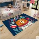 地毯 (長方形100X160CM)丨兒童地毯客廳兒童房間地毯臥室滿鋪榻榻米床邊毯長方形爬行墊-3888地毯