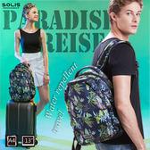 SOLIS [熱帶天堂鳥系列] REISE 小尺寸基本款電腦後背包 (熱帶綠)