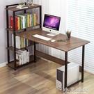 電腦台式桌家用簡約經濟型臥室書桌一體小桌子簡易寫字台學習桌 小艾時尚NMS
