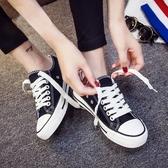 休閒女鞋 2020新款小白帆布女鞋球鞋板鞋ulzzang韓版春季百搭學生休閒布鞋【快速出貨】