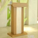 辦公家具學校教師演講台發言台接待台迎賓台主持台主席台前台桌HM 3C優購