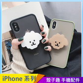 泰迪狗狗 iPhone SE2 XS Max XR i7 i8 i6 i6s plus 手機殼 透色背板 磨砂防摔 摺疊伸縮 影片支架 矽膠軟殼