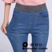 牛仔長褲/鬆緊腰高腰女式打底小腳鉛筆褲「歐洲站」