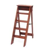 實木折疊家用五步小梯子簡易人字梯多  室內登高樓梯椅梯凳