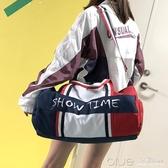 干濕分離健身包女潮韓版手提運動訓練包大容量游泳包短途旅行包  【快速出貨】