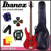 IBANEZ GSR-200嚴選精裝硬袋套裝組-紅