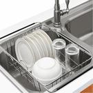 伸縮不鏽鋼瀝水架 水槽瀝水架瀝水籃 碗盤收納籃洗菜籃【Z90526】