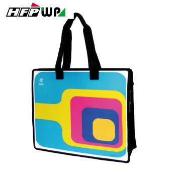 150元/個 [周年慶特價]  HFPWP輕盈公事包 限量歐美暢銷品POP3932-P2