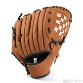 棒球棒 棒球手套 加厚棒球手套兒童成人打擊接球投手手套棒球壘球手套  IGO 玩趣3C