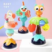 動物轉轉餐桌吸盤玩具 兒童玩具 吸盤玩具