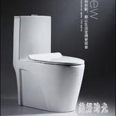 大管道家用衛生間陶瓷抽水馬桶虹吸式防濺防臭節水靜音坐便器 CJ1132『美好時光』