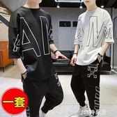 男士短袖衛衣套裝潮流連帽休閒運動服青年薄款夏季兩件套韓版帥氣    JSY時尚屋