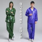萬田PVC海膠牛筋布分體雨衣雨褲套裝 戶外徒步騎行雨披防雨服 情人節特惠