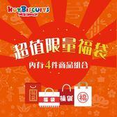 秋冬男孩4件保暖賓斯熊套裝組合福袋【MIKIHOUSE】74-9953-263