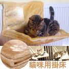 PetLand寵物樂園【美國Elite】貓咪隨掛休憩床 - 米色 / 灰色 貓掛床/貓吊床/寵物床窩