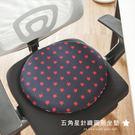保暖 坐墊 圓形坐墊 記憶枕 椅子【M0076】五角星針織圓形坐墊(二色)  完美主義